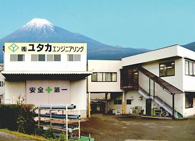 ユタカエンジニアリング今井工場