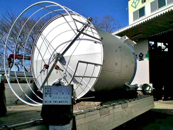 ユタカエンジニアリング(富士市)の施工事例のひとつ